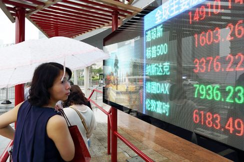 Chinese Savers Flock to High-Yield Bank Offerings