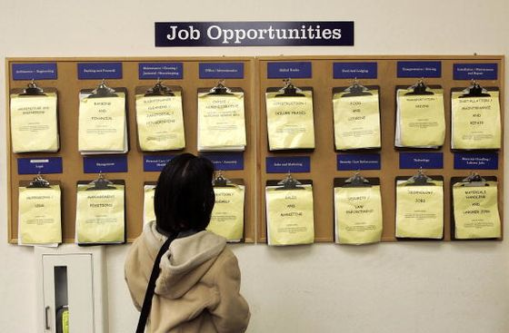 Dark Linings in a Sunny Jobs Report