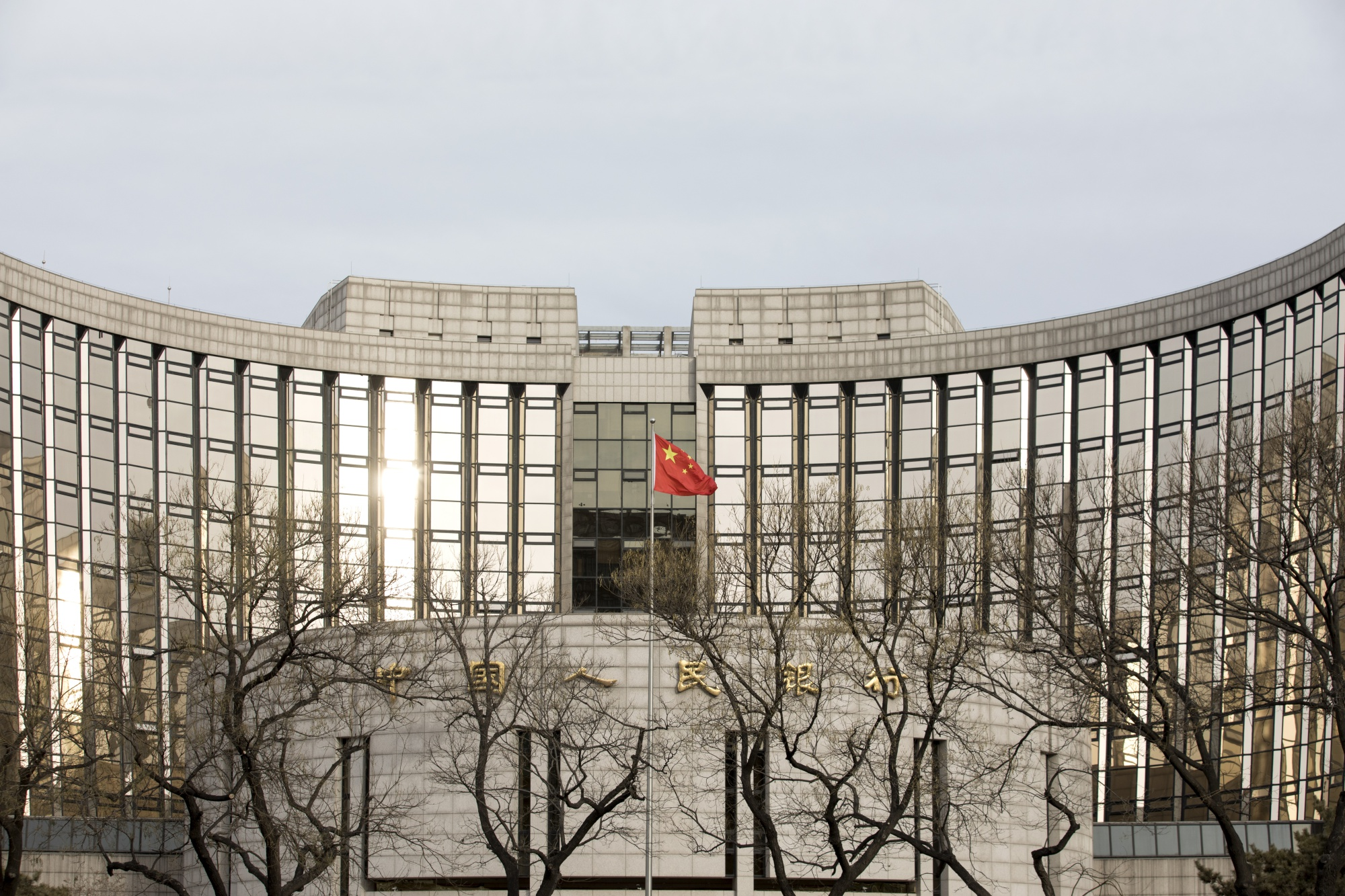 bloomberg.com - China Sovereign Bonds Go From Market Darling to Asia's Worst Bet