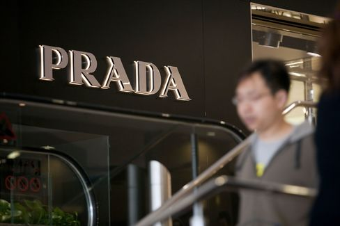 Prada Initial Public Offer Said Set to Raise Up to $2.6 Bill