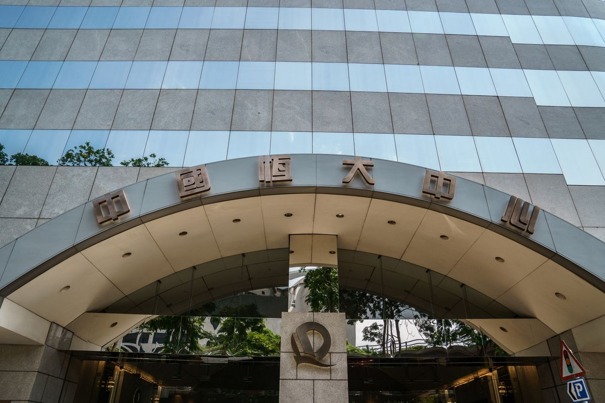 Evergrande Cut by Moody's, Faces Asset Freeze Petition Again