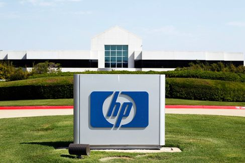Can HP Innovate? Yes, When It Comes to Brain Drains
