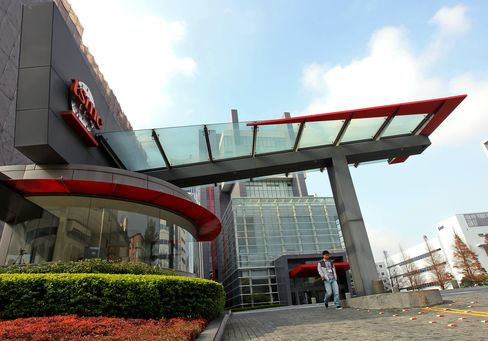 Taiwan Semiconductor Manufacturing Co. Headquarters