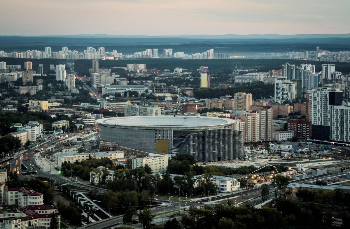 Why two mayors of Yekaterinburg 6