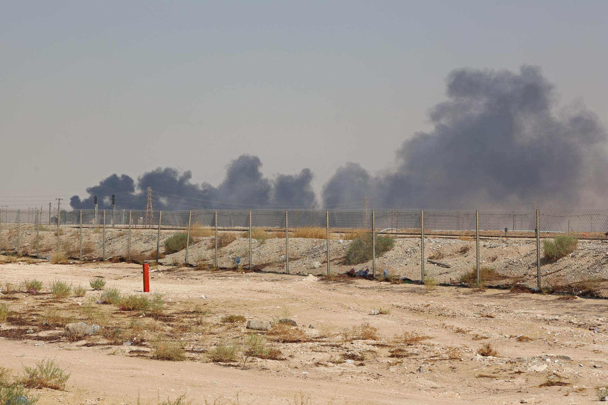 SAUDI-OIL-ENERGY-ARAMCO