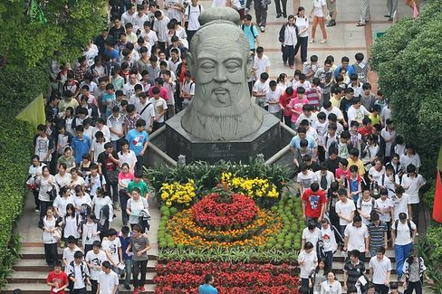 The Unintended Consequences of China's Ultra High-Stakes College Entrance Exam