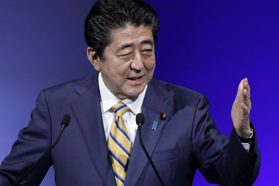 Japan's Abe Aims to Prop Up Domestic Demand as Tax Hike Looms