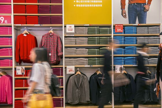 Muji Operator Shares Tumble as Brand Seen at Risk of China Boycott