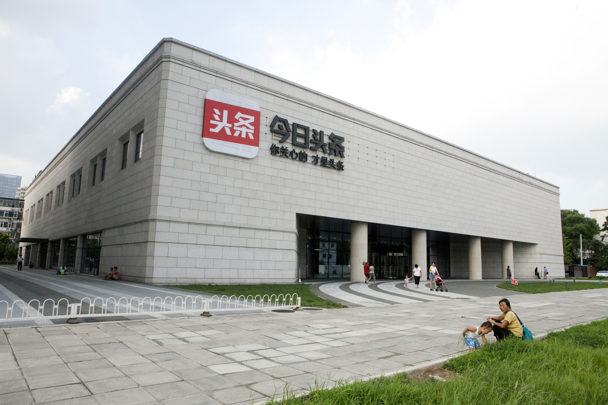 Chinese Media Giant to Buy Karaoke App Musical.ly for $800 Million