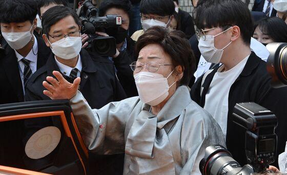 South Korea Court Dismisses 'Comfort Women' Compensation Case