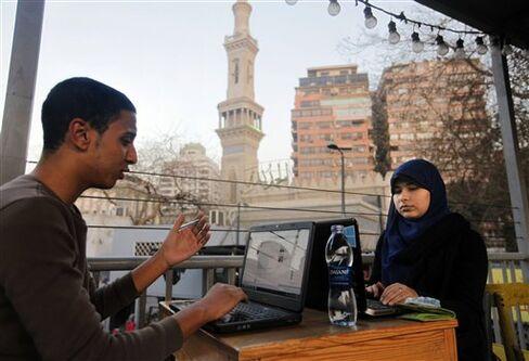 Mideast Egypt YouTube