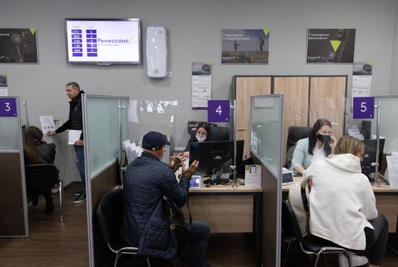 Russia's Biggest Online Insurer Eyes Deals Ahead of Planned IPO