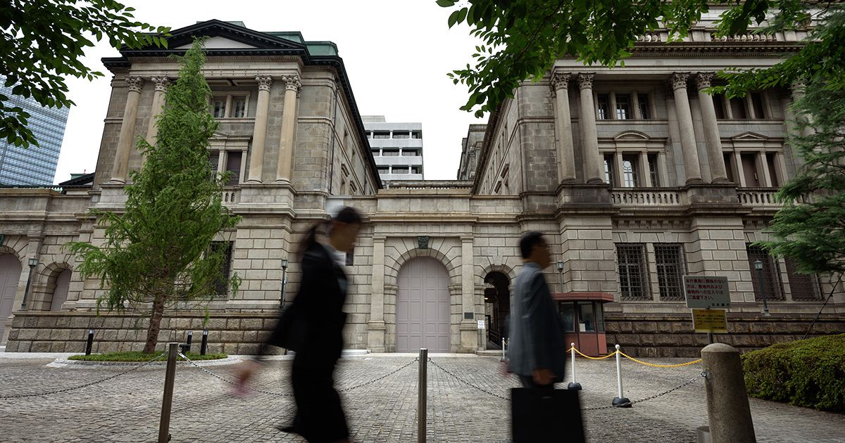 BOJ Expected to Stand Pat, Raise Growth Forecast: Decision Guide