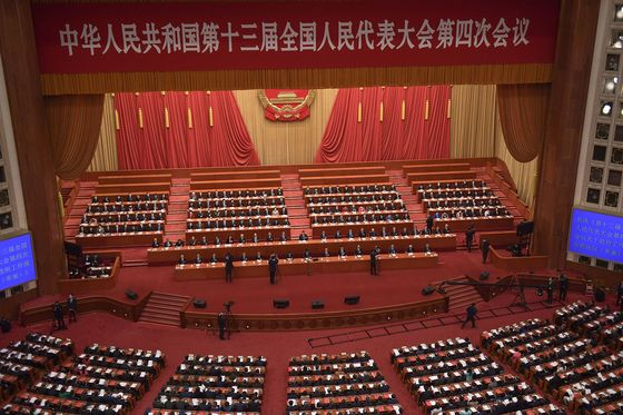 NPC: What We Learned From China's Biggest Political Meeting
