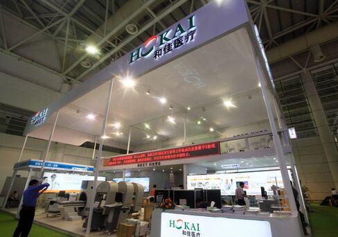 Zhuhai Hokai Medical Instrument