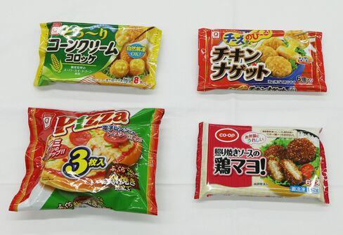 Aqli Foods Frozen Foods