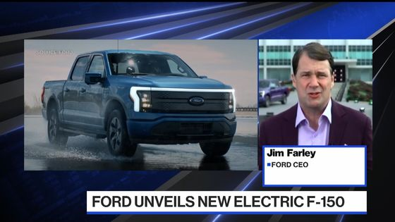 Ford's Farley Stokes Stock With His $30 Billion Bid in EV Race