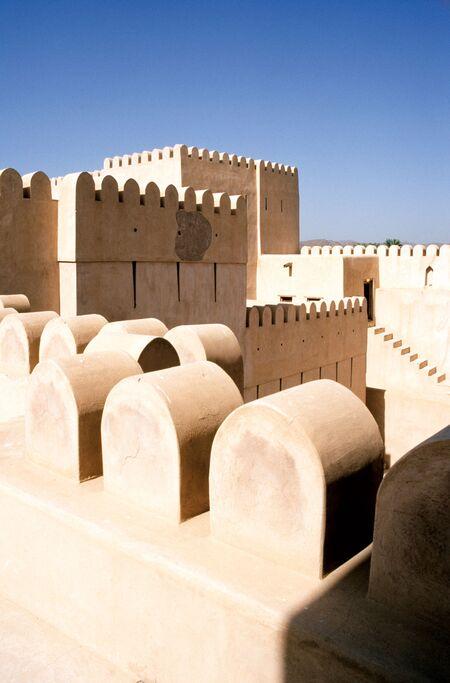 The ancient fort at Nizwa.