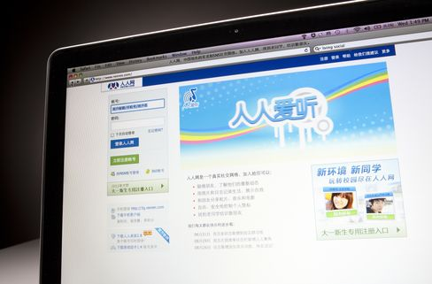 Renren Declines Most on Record as Facebook IPO Optimism Fades