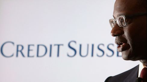 Credit Suisse Group AG Chief Executive Officer Tidjane Thiam Presents Second-Quarter Earnings