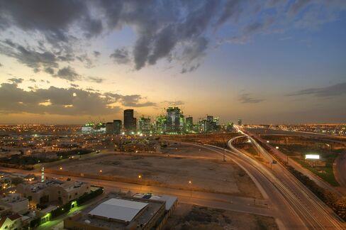 Financial District in Riyadh