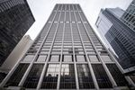 The JPMorgan & Chase Tower