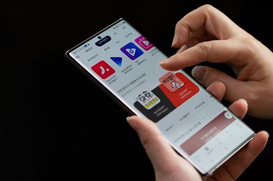 SK Telecom Plans $5 Billion Splurge to Become Korea's SoftBank