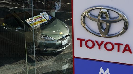 Toyota Plunges as Chip Shortage Forces September Output Cut