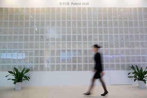 1467916430_tech_patents29