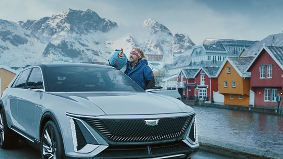 Will Ferrell's Super Bowl Ad Has Norway Taking an EV Victory Lap