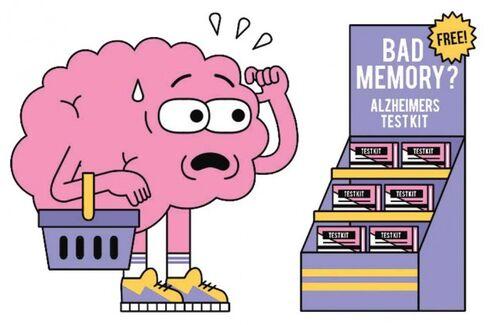 After That Prescription, Let's Test Your Memory