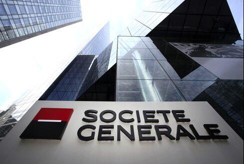 European Bank Stocks Jump After EU Summit Eases Debt Concern