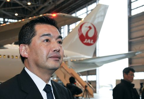 Japan Airlines Co. Chairman Masaru Onishi