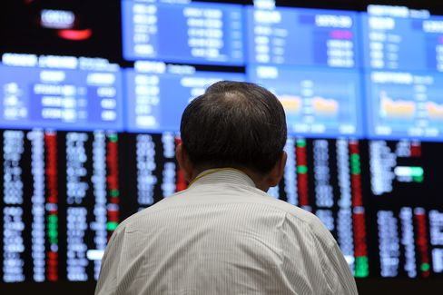 Asian Stocks Erase Gains as China Manufacturing Misses Estimates