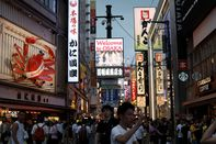 Osaka Gears Up For G-20 Leaders Summit