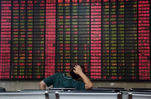 China's Stocks Fall, Led by Financial Companies; Smallcaps Gain