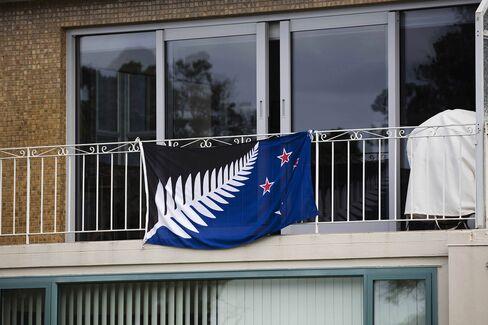 An alternative design for the New Zealand flag.