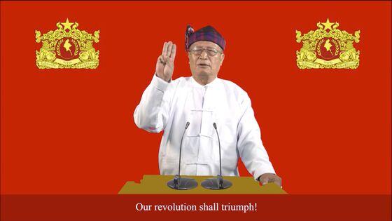 Suu Kyi's Allies in Myanmar Declare War Against Junta