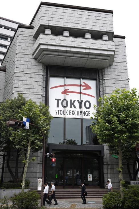 Ceremony And Generic Images As Tokyo Exchange Merges With Osaka To Form Worlds's No. 3 Bourse