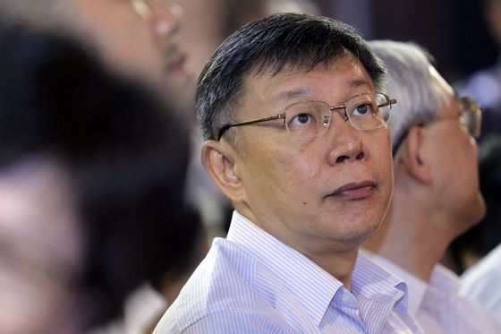 Taipei Mayor Plans to Shake Up Taiwan's Politics With New Party