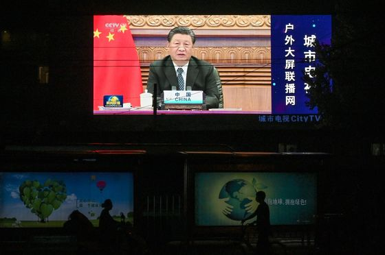 China's Xi Urges Communist Party 'Mr. Nice Guys' to Take Action