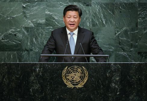 Xi Jinping United Nations
