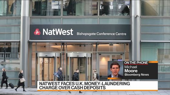 NatWest Charged Over Cash Deposits Linked to Gold Dealer