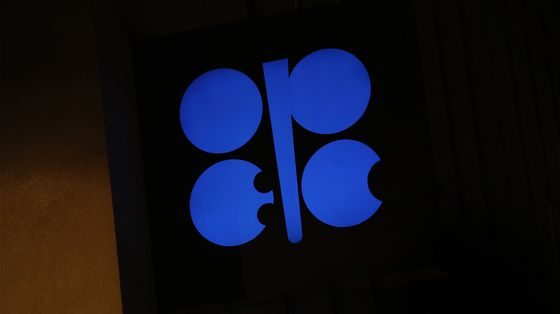 OPEC+ Heads for Crucial Talks With Inflation Outlook in Play