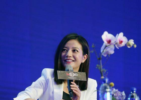 One of China's Biggest Film Stars Becomes Target of Beijing's Crackdown