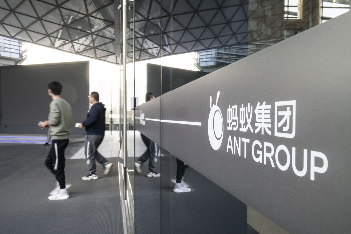 Warburg Pincus Marks Down Ant Valuation After Failed China IPO thumbnail