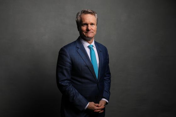 Wall Street Beat: Bank of America Puts a New Generation to Test