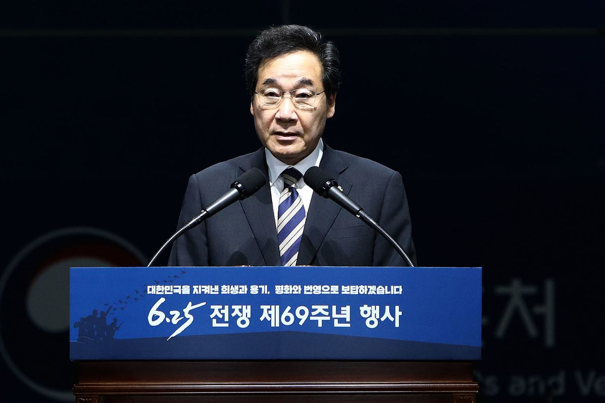 South Korean PM to Attend Japan Emperor's Enthronement Ceremony