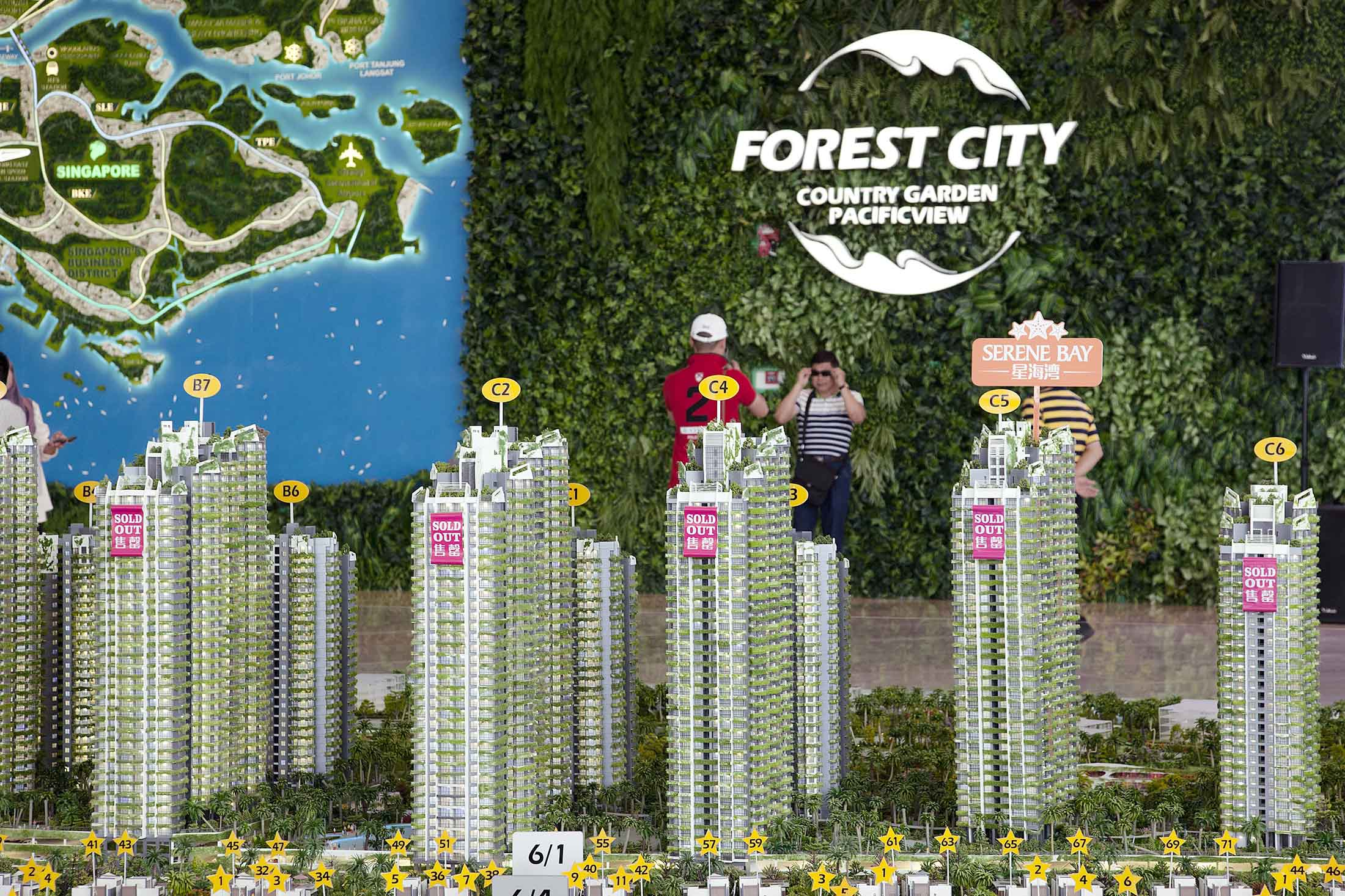 Scale models of Country Garden's Forest City project on displayin Johor Bahru, Malaysia.