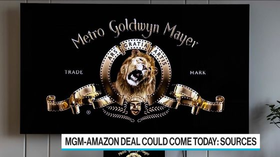Amazon Deal to Acquire MGMto Come as Soon as Tuesday